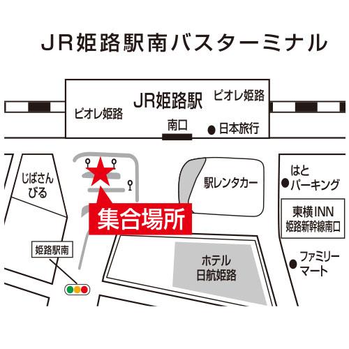JR姫路駅南バスターミナル