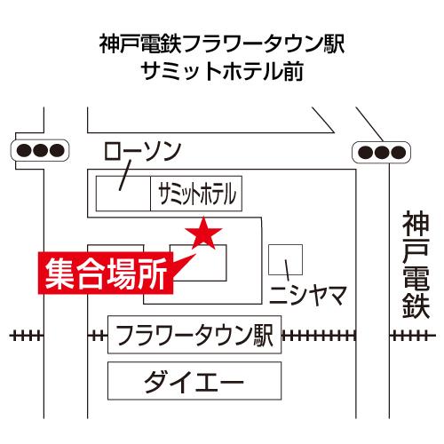 神戸電鉄フラワータウン駅サミットホテル前